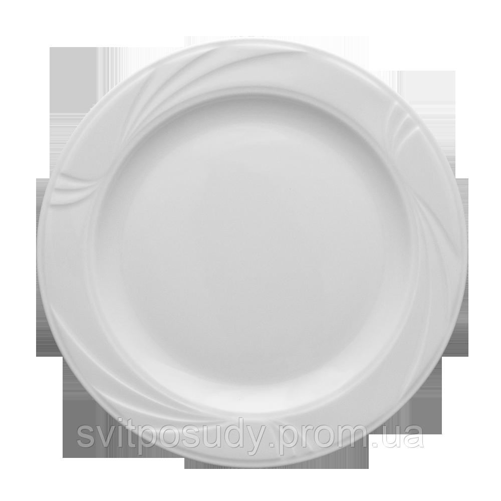 Тарелка плоская 225 мм, Lubiana, фасон ARCADIA