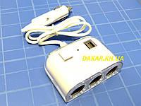 Разветвитель автомобильного прикуривателя YC 401 c 2 USB, фото 1