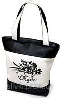 """Женская сумка """"Мурка"""" (комбинированные ткани) К204 черно-белая"""
