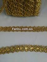 """Золотая декоративная тесьма """" плетеная с пайетками"""" металлизированная, ширина 2см"""