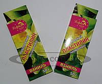 Пластилин насадочный / Ваниль / 50 гр / Dolphin