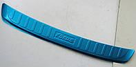 Ford Focus 3 рестайлинг 2015 хэтчбек 5 дверей накладка защитная на задний бампер