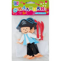 Наклейки для творчества 951207 пират