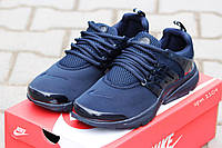 Кроссовки мужские Nike Air Presto темно-синие НОВИНКА 2017