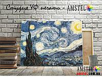 Репродукции картины Ван Гог звездная ночь размер 30x40