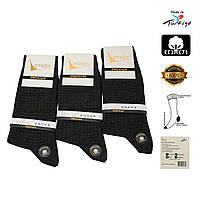 Носки мужские хлопок Premium  тёмно-серые 100001
