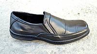 Мужские кожаные туфли  Leon, фото 1