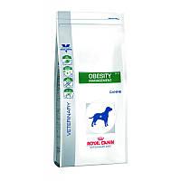 Сухой корм 13 кг при ожирении - стадия 1 Роял Канин / OBESITY CANINE Royal Canin