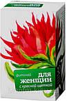 Фиточай Алтай №1 (для женщин, с красной щеткой)