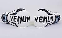 Перчатки для бокса Venum Pu (полиуретан) 10 oz белые