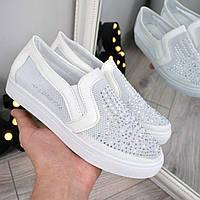 Кеды женские Flash белые, спортивная обувь