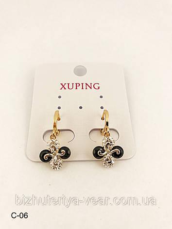 Серьги Xuping 18K + Родий, фото 2