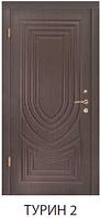 """Входная дверь """"Портала"""" (серии элегант new) Турин-2"""