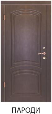 """Входная дверь """"Портала"""" (серии элегант new) Пароди"""