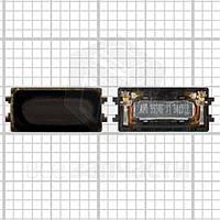 Динамик для мобильных телефонов Nokia N97