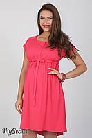 Платье для беременных и кормящих Rossa, из стрейчевого штапеля, теплый малиновый*