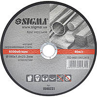 Круг отрезной по металлу Sigma O180x1.6x22.2мм, 8500об/мин (1940231)