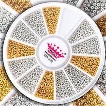 Бульонки для нігтів в каруселі металеві, золото і срібло