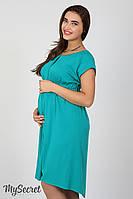 Платье для беременных и кормящих Rossa, из стрейчевого штапеля, темно-морская волна, фото 1