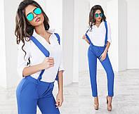 Костюм, блузка и брюки с подтяжками, в расцветках 553 (1106)
