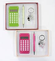 Набір подарунковий (калькул.+ручка+брелок)