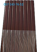 Профнастил коричневый 2м*0.95м-120грн/лист!