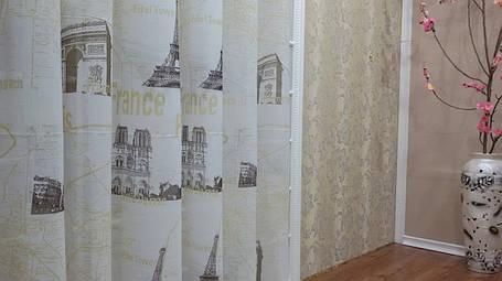 """Тюль  готовая """"Париж Беж"""", 3метра, фото 2"""