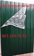 Профнастил зеленый 1.7м*0.95м-100грн/лист