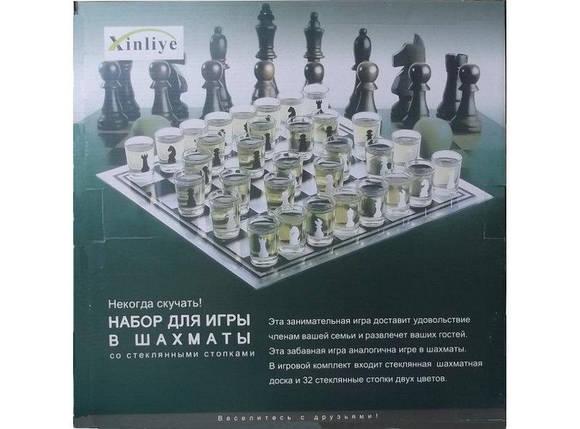 Набор для игры в шахматы со стеклянными стопками I3-93, шахматы со стопками, игра пьяные шахматы, фото 2