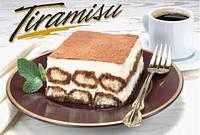 """Кофе ароматизированный растворимый с ароматом """"Тирамису """""""