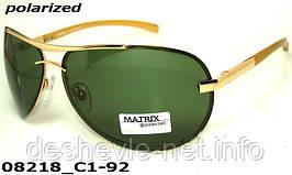 Очки MATRIX 08218S C1-92 69□15-127