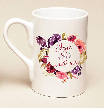"""Чашка 250мл """"Ісус тебе любить. Ти найкраща в світі мама..."""""""", фото 2"""