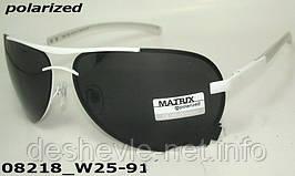 Очки MATRIX 08218 W25-91 69□15-127