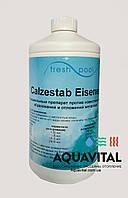 Средство против налета кальция и образования металлов Calzestab 1 л
