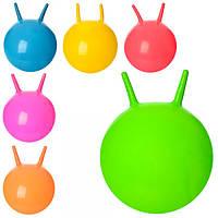 Мяч для фитнеса MS 0938 с рожками, 38см, 310г, 6 цв, в кульке,16-15-3см