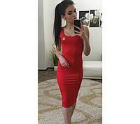 """Платье - майка длинное """"Chanel"""""""