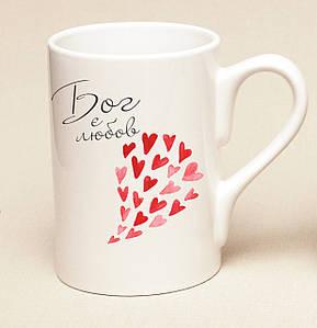 """Чашка 250мл """"Бог є любов"""""""""""