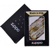 Зажигалка бензиновая Zippo в подарочной упаковке №4739-3 реплика