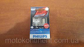 P21/5W Лампочки в стопы Philips X-treme Vision LED P21/5W LED 12/24V 4W BAY15D 12899RX2