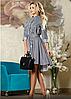 Элегантное платье с мелкой полоской