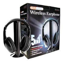Наушники беспроводные wireless headphone для tv, mp3, pc, приемник fm, ресивер, ловят в радиусе до 20 метров