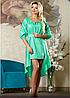 Праздничное интересное платье