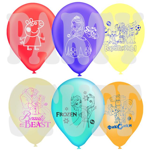 шары для девочек