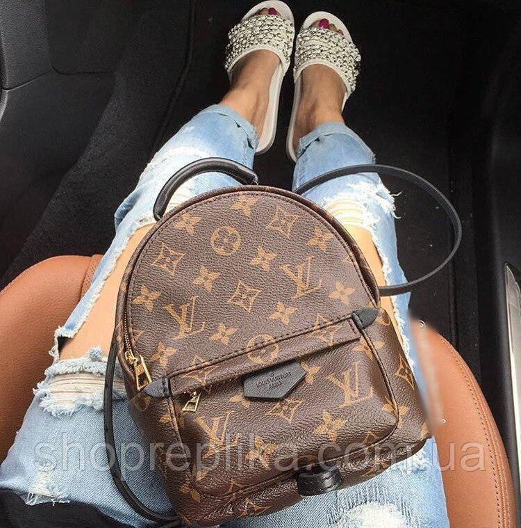 a88b7f9e3772 Рюкзак копия Louis Vuitton mini , цена 1 127 грн., купить в Киеве — Prom.ua  (ID#531136115)