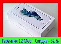 IPhone 6S С гарантией 12 мес мобильный телефон / смартфон / сенсорный  айфон /6s/5s/4s