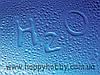 """Отдушка """"Вода"""", 10 мл. - Франция"""