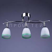 Люстра спот (направляемая) на 3 лампочки P3-01615/3/CR+GN