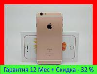 Как оригинал  IPhone 6S  С гарантией 12 мес мобильный телефон / смартфон / сенсорный  айфон /6s/5s/4s