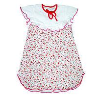 Сорочка для сна для девочек