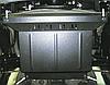 Защита картера двигателя и кпп BYD Flyer